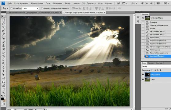 Как создать волну в adobe photoshop